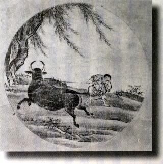 十牛図第4図