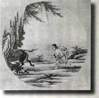 十牛図 第三図 見牛